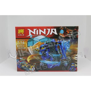 Bộ xếp hình lego ninjago NJ1-1