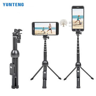 Yunteng 2 in 1 Portable Foldable Phone Selfie Stick Tripod 7-Section 113cm 360 Degree Swivel Ball Head with Phone Clamp Remote Control