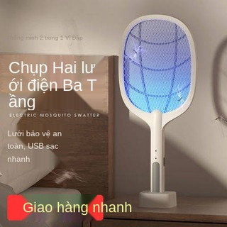 Múc chống muỗi điện, hai trong một, gia đình, chịu điện, mới, pin lithium có thể sạc lại đa chức năng, tạo tác muỗi, thumbnail