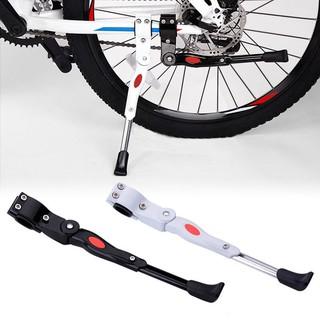 Chân chống có thể điều chỉnh cho xe đạp leo núi