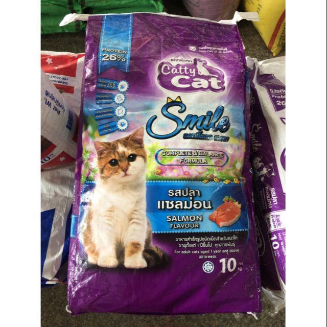 อาหารแมว แคทตี้แคท สมาย catty smile รสปลาแซลมอน 10 กก.