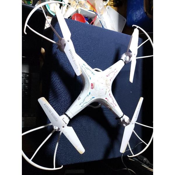 phụ kiện máy bay điều khiển flycam syma x5c Quadcopter