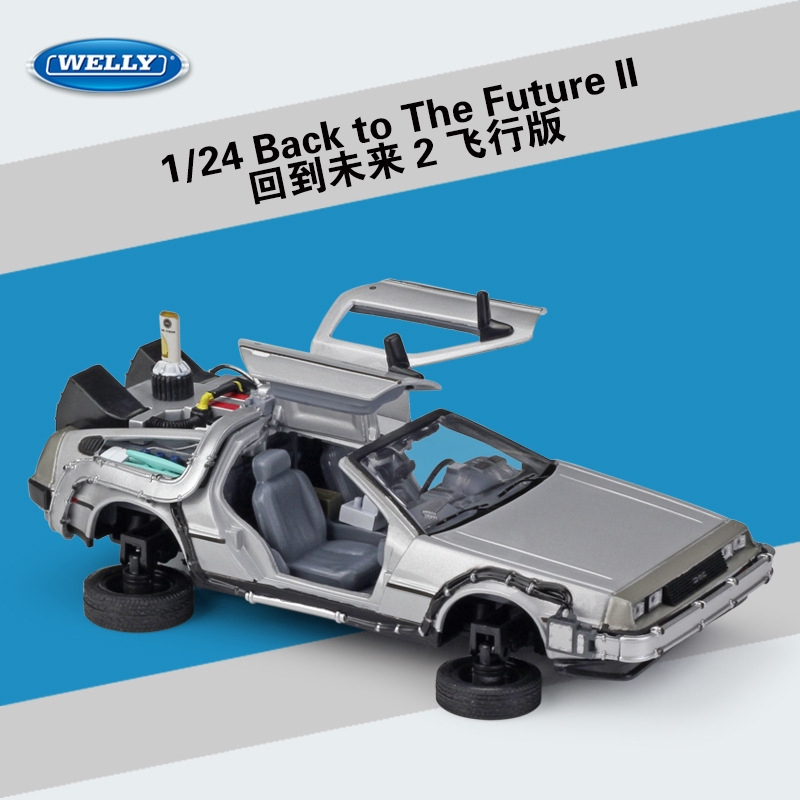 mô hình đồ chơi xe ô tô welly tỷ lệ 1:24