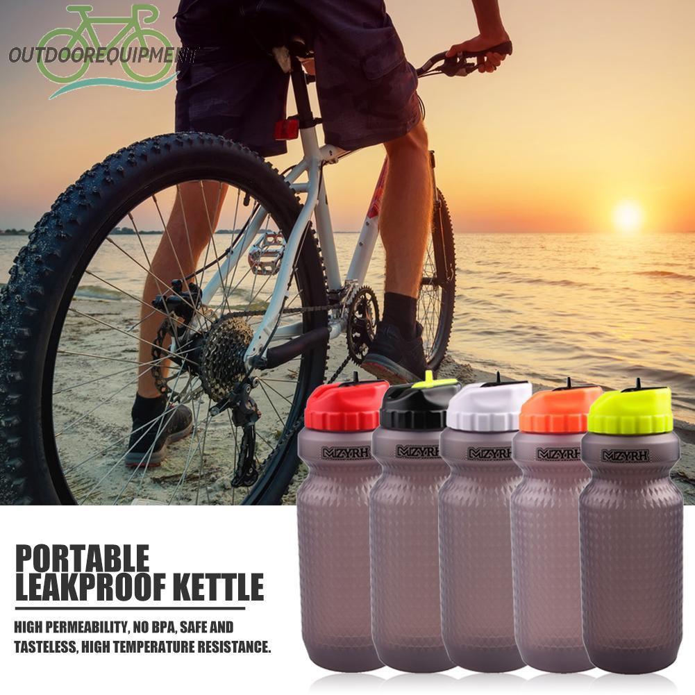 ♧650ml Outdoor Fitness Running Sports Water Bottles Portble Leak-proof Kettle♧