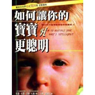 Sách Học Toán Cho Bé