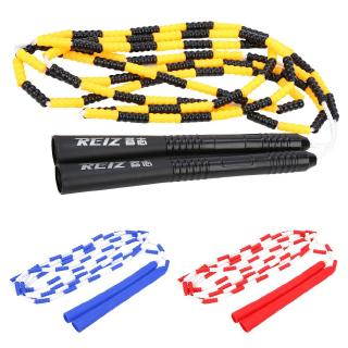 Beaded Segmented Jump Rope Adults Children Sports Exercise Skipping Rope