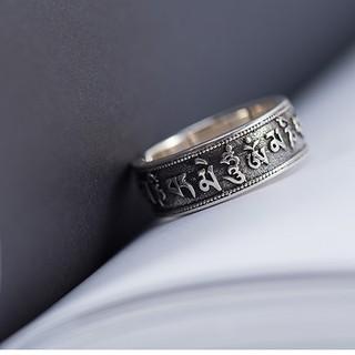 Hình ảnh Nhẫn Bạc Nữ S925 Tinh Khiết Chạm Khắc Họa Tiết Độc Đáo N-1688-3
