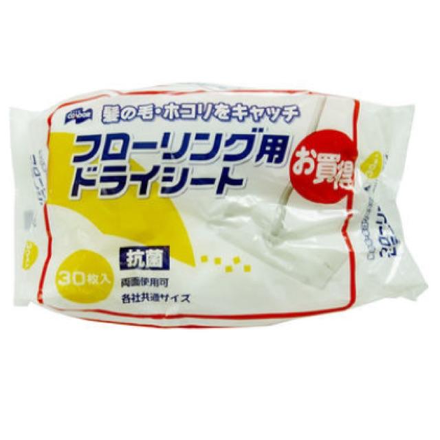 Khăn giấy lau chùi chống khuẩn Yamazaki 30 tờ