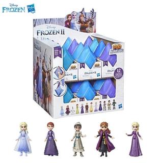 Bộ Đồ Chơi Lắp Ráp Mô Hình Nhân Vật Disney Frozen2movie 7276