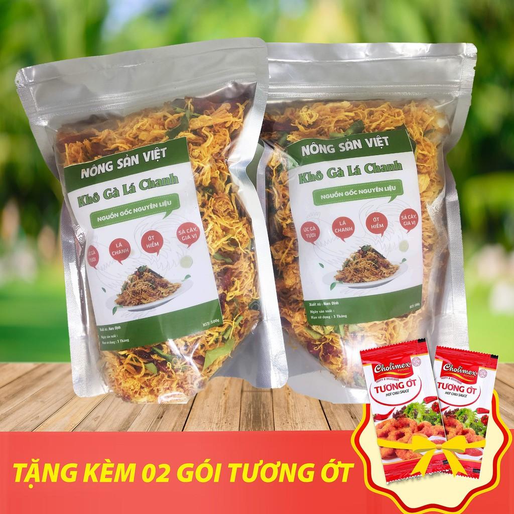 [Mã GROMSPS25 giảm 8% đơn 199K] 1kg khô gà lá chanh (cay vừa) - Nông Sản Việt