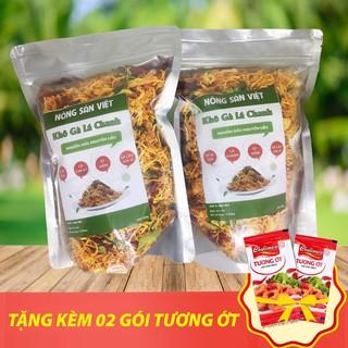 """1kg khô gà lá chanh (cay vừa) - Nông Sản Việt giá chỉ còn <strong class=""""price"""">12.500.000.000đ</strong>"""