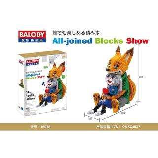 Lego nano BALODY16026 4600miếng ghép NLG0030-26