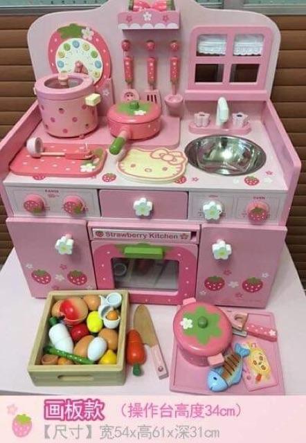 Bộ đồ chơi nhà bếp - 💰 2500k-2880k💰
