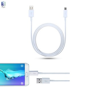 Dây cáp sạc đầu Micro USB dành cho HTC LG Samsung Galaxy S3/S4/S5/S6/S7 Edge Note 3/4/5