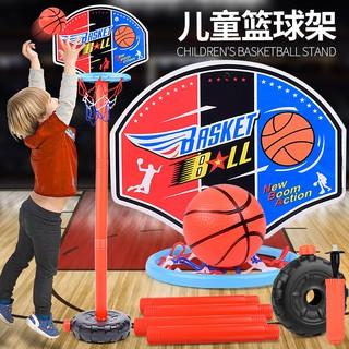 Đồ chơi trẻ em, bộ đồ chơi bóng rổ cho bé tặng kèm bóng và bơm bóng, giúp bé phát triển chiều cao thumbnail