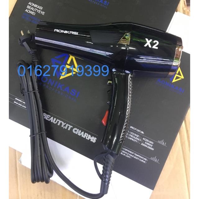 Máy sấy tóc cao cấp AONIKASI X2 2500W