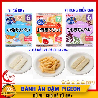 Bánh Ăn Dặm Pigeon Nhật Bản – Đủ Vị Date Mới Nhất – Cho Bé Từ 6 Tháng Tuổi