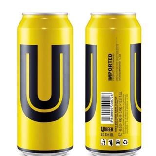 U Beer- Lon nhập khẩu Thái