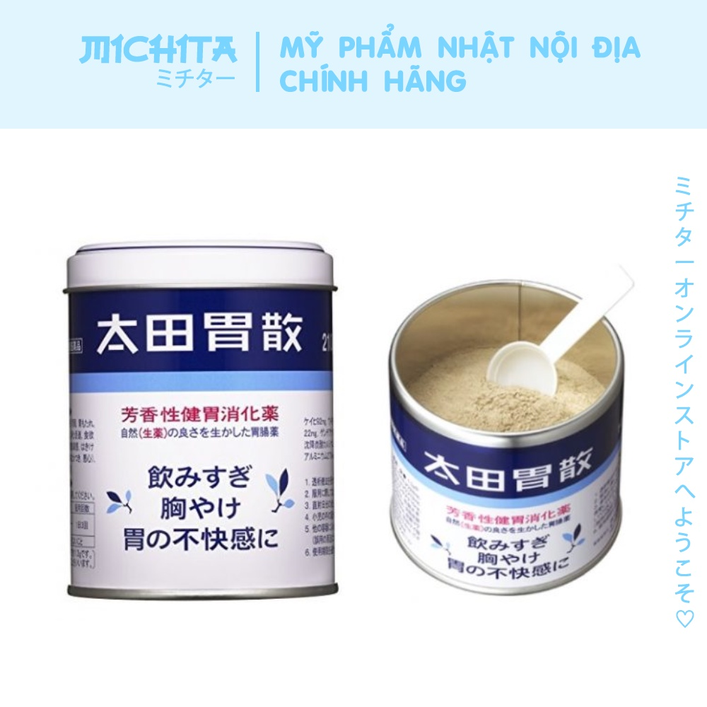 Bột uống dạ dày, bao tử Ohta Isan - Nhật Bản
