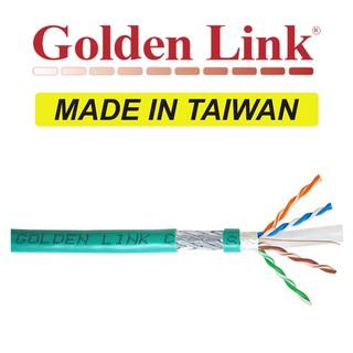 (Đài Loan) Cáp mạng GoldenLink Taiwan CAT6 chống nhiễu SFTP 10Gbps Gigabit WAN LAN BootRom CCTV Camera PoE   Golden Link