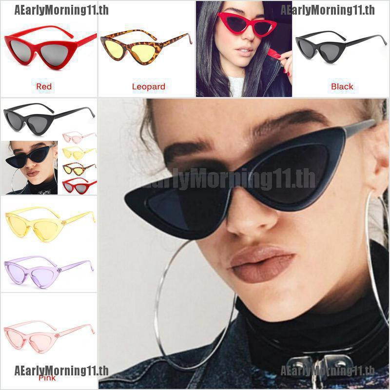 COD[AEarly]Retro Cat Eye Adult Sunglasses Triangle Vintage Cute Sexy Women