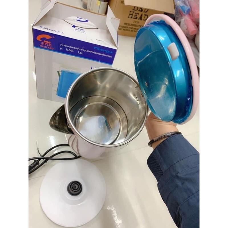 Ấm đun siêu tốc Thái Lan-Bình đun nước Thái Lan sang trọng cách nhiệt an toàn-Ấm đun siêu tốc 2,5l cao cấp