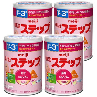 Sữa Meiji nội địa nhật 1-3 tuổi lon 800g thumbnail