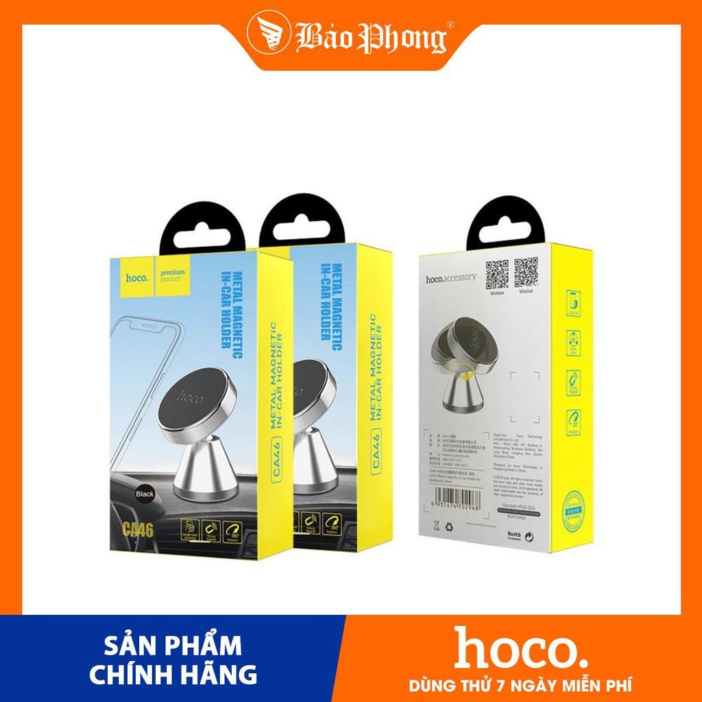 Giá Đỡ Điện Thoại hút nam châm kim loại Hoco CA46 kệ chân dựng Dành cho điện thoại iPhone iP Huawei Samsung Oppo Realme