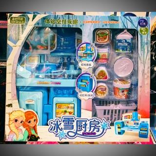 [GIÁ ƯU ĐÃI] Hộp Bếp Mini Elsa Cho Bé 828-2B