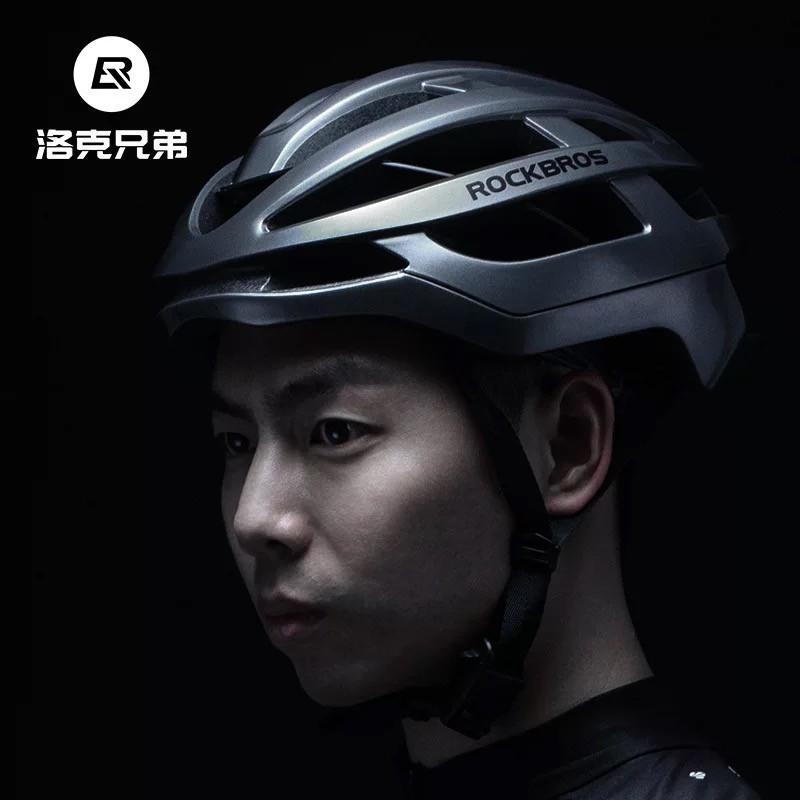 Rock brothers riding helmet pneumatic bicycle helmet integrated molding helmet male mountain road bike equipment
