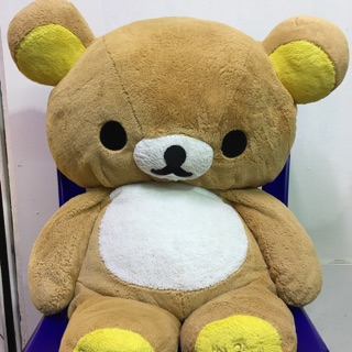 Gấu bông Rilakkuma Original Plush