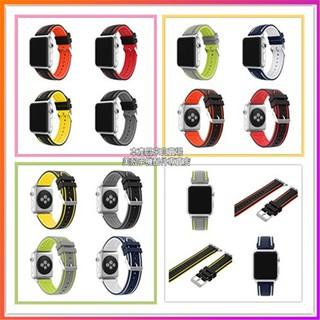 Dây Đeo Silicon Hai Màu Cho Đồng Hồ Thông Minh Apple Watch Band Se 6 5 4 3 2 1 38mm 40mm 42mm 44mm