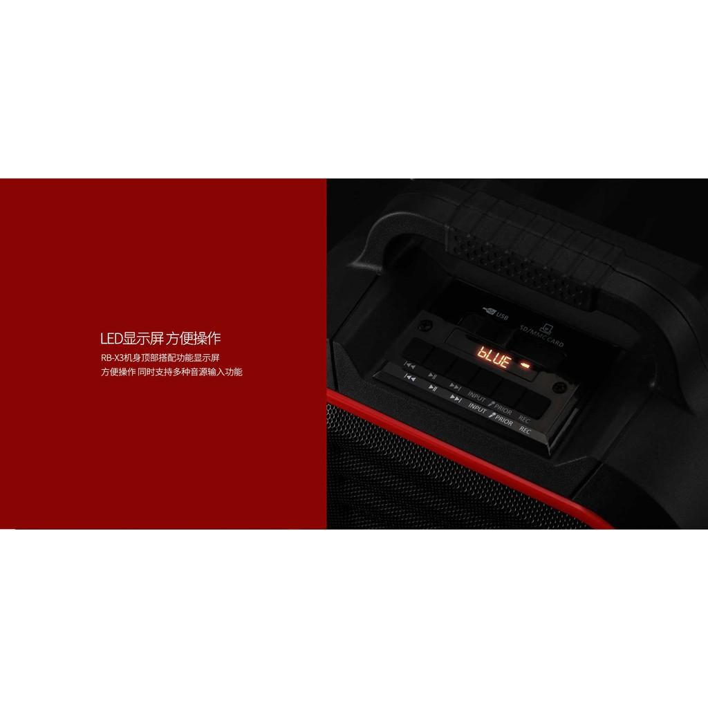 Loa Kẹo Kéo Bluetooth Hát Karaoke REMAX RB-X3 - Âm Thanh Chất Lượng - Hàng  Chính Hãng giảm chỉ còn 1,289,000 đ