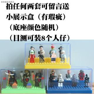 Bộ Đồ Chơi Lego Xếp Hình Star Wars Chất Lượng Cao