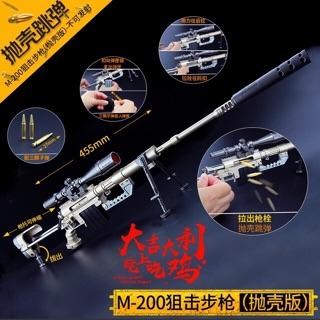 Mô Hình M-200 PUPG 45cm