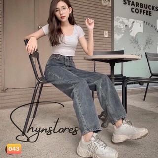 Quần bò nữ – quần jeans ống rộng lưng cao, vải bò dày đẹp , không giãn ,dáng suông