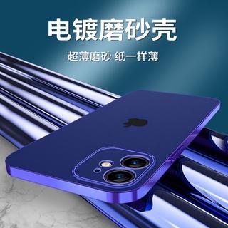 Ốp Điện Thoại Silicon Siêu Mỏng Cho Iphone 11 / 11pro / 11promax