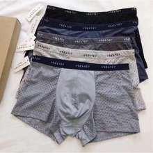 Hàng lọai 1 - Quần sịp đùi thông hơi nam xuất Nhật, quần lót nam nhật Muji thoáng khí chất đẹp
