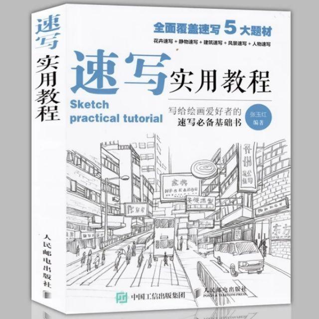 Artbook sketch practical tutorial tập ảnh tranh vẽ xinh xắn anime chibi