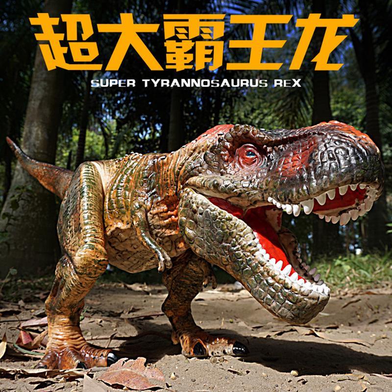 rối tay hình khủng long dễ thương