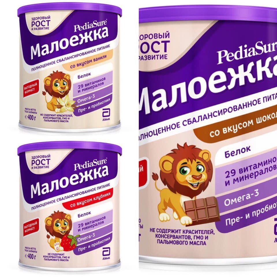 Sữa bột Pediasure 400gram - hàng xách tay Nga(date2021)