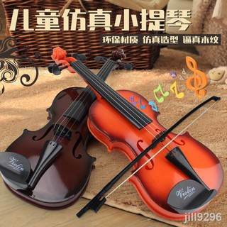 Nhạc Cụ Đồ Chơi Hình Người Đàn Violin Cho Trẻ Em Mới Bắt Đầu