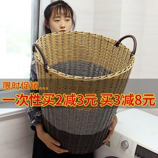 Túi Vải Đựng Đồ Giặt Bẩn, Đồ Chơi Trẻ Em