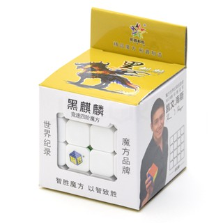 Rubik 4×4 – YuXin Black Kirin 4x4x4