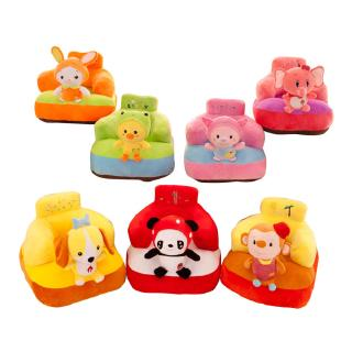 Learning Chair Baby Sofa Seat Child Dining Chair Anti-Rollover Detachable Children Stuffed Seat