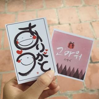 Yêu Thích1k - giấy nhớ, thiệp cám ơn, phong bì