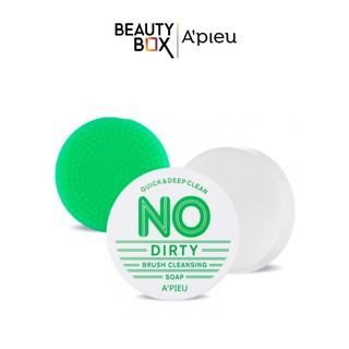 Dụng Cụ Làm Đẹp A Pieu No Dirty Brush Cleansing Soap 47g thumbnail