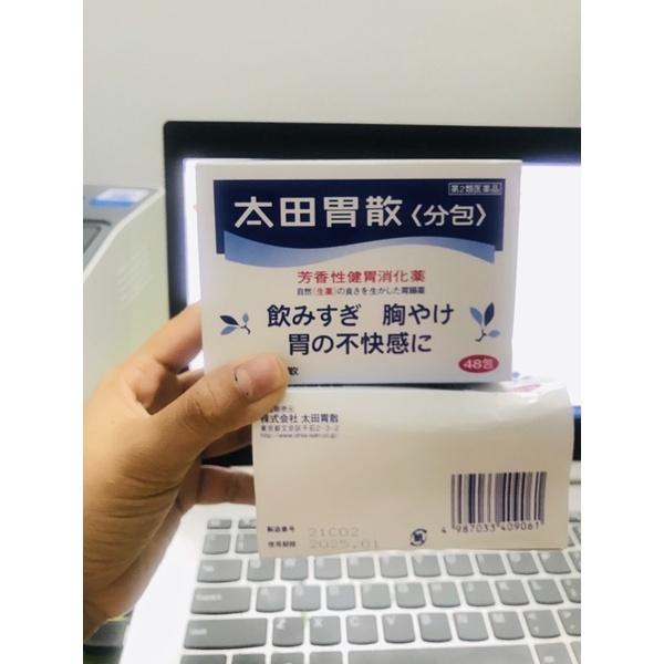 [Sẵn, Date 1/2025] Bọt Ohta isan  cho người đại tràng,  đầy hơi, bao tử Nhật