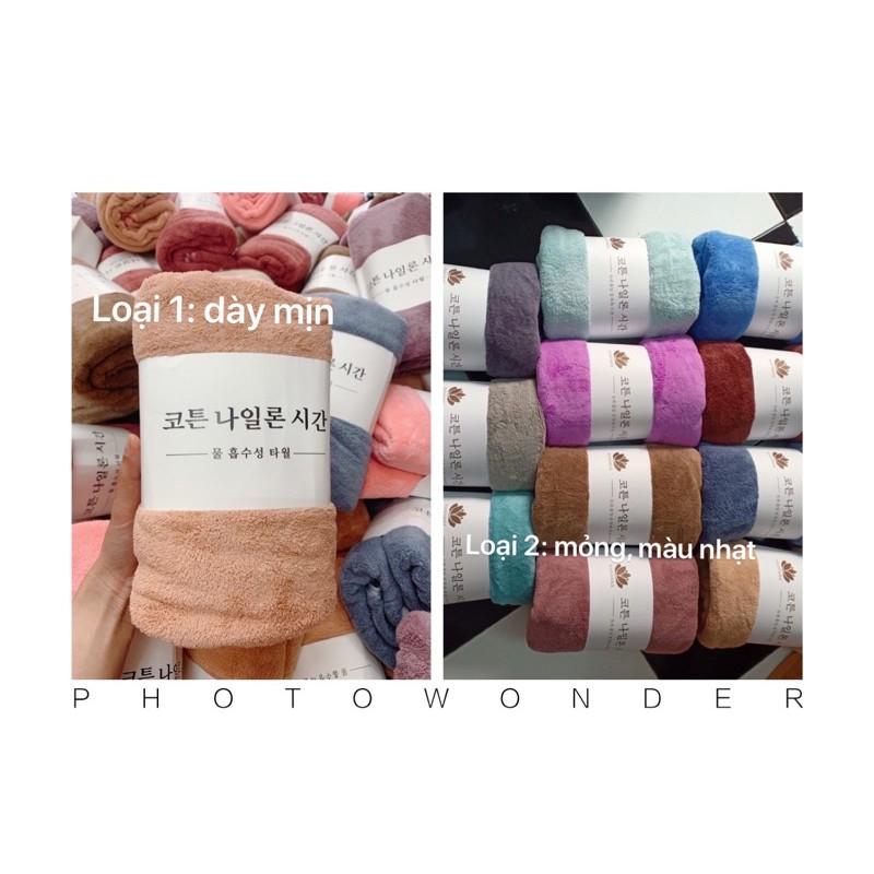 Khăn tắm 140x70cm Hàn Quốc cao cấp( loại 1)