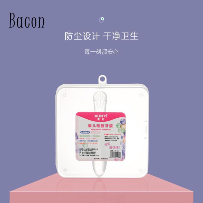 Bacon Bé silicone thanh mol